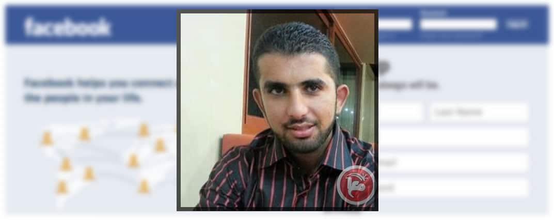 Anas Awwad
