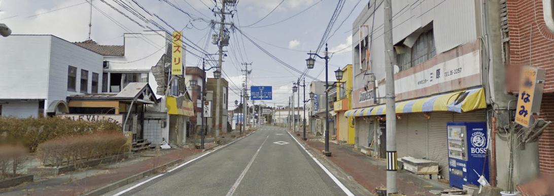 Namie Japon