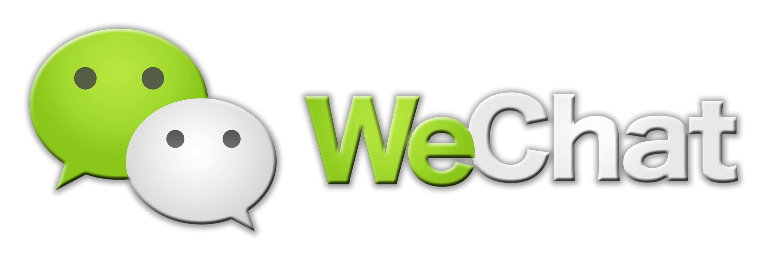 WeChat_Logo