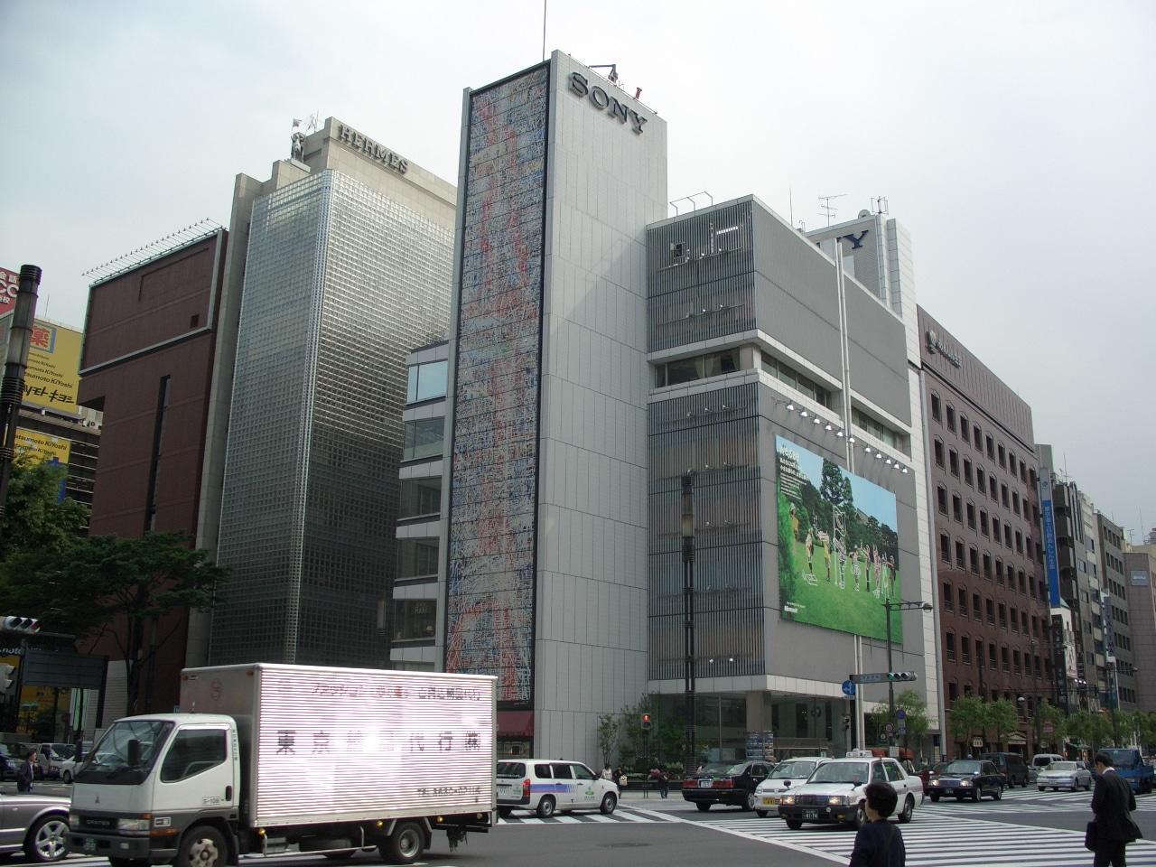 Sony venderá su emblemático edificio en Tokio para disminuir sus gastos.