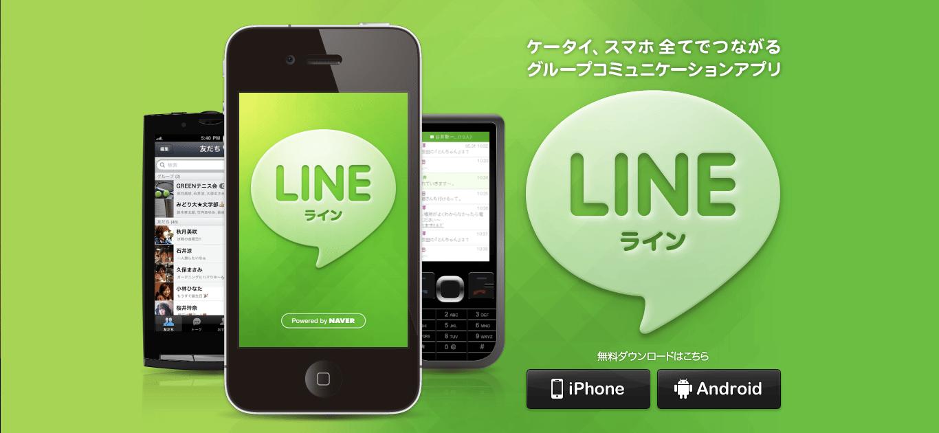 Ganancias de LINE Q2 2014