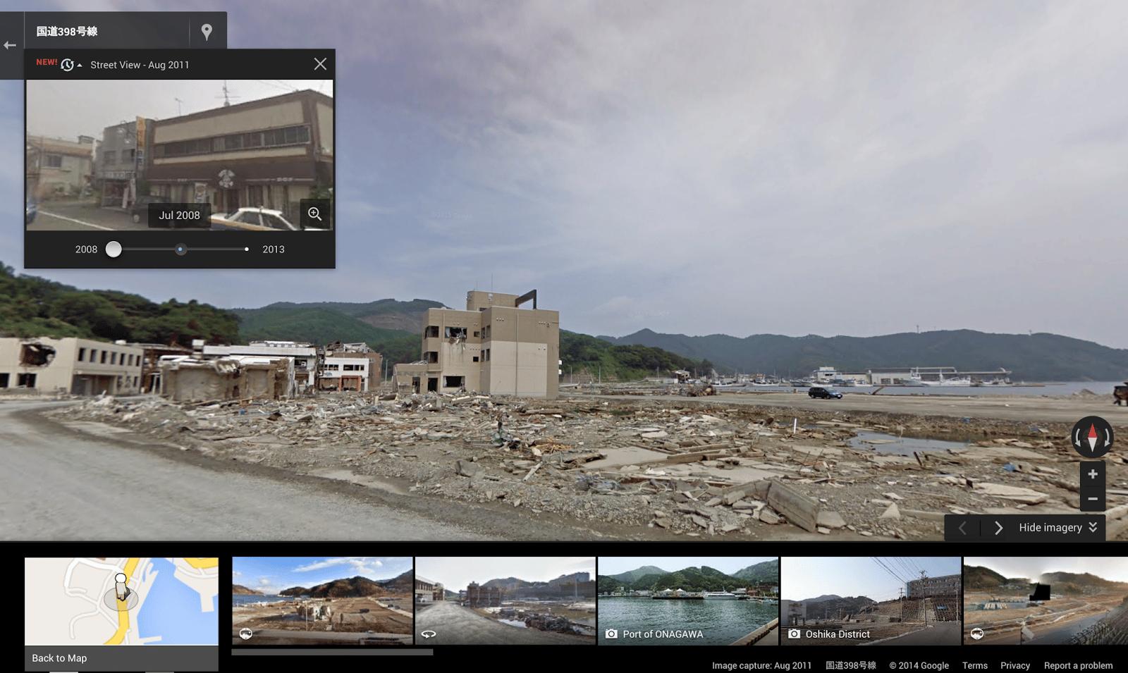Desde ahora Street View permitirá comparar el estado de ciudades y lugares en los últimos 7 años.