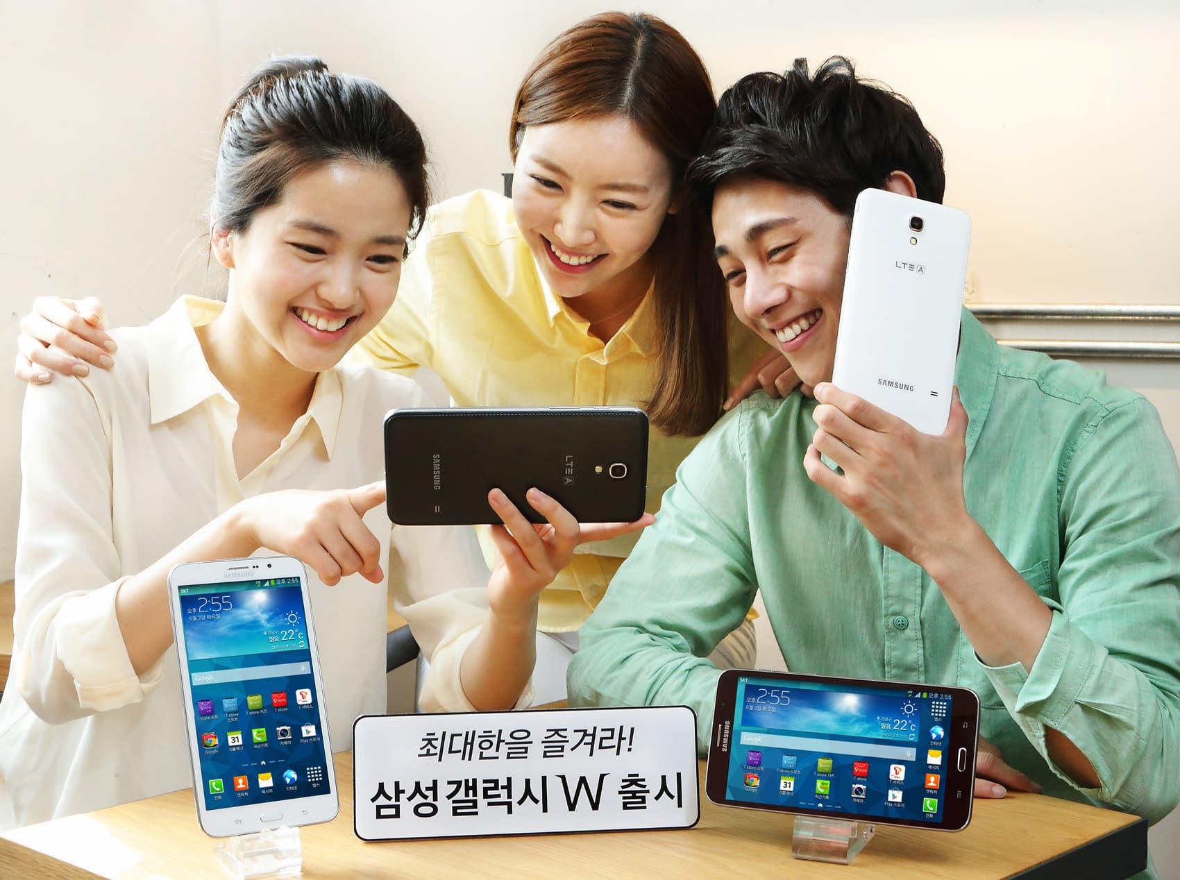 Samsung lanzará en Corea el Galaxy W, su phablet de 7 pulgadas.