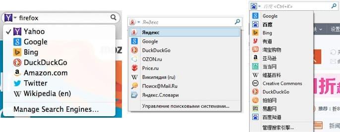 Firefox con Yahoo, Yandex y Baidú.
