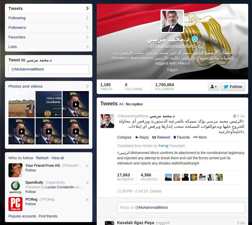 Traducción en Twitter: El egipcio será uno de los tantos idiomas que Twitter y Bing traducirán en la plataforma.