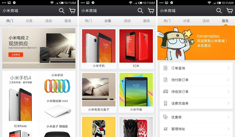 La tienda online Mi de Xiaomi ahora estará en Estados Unidos.