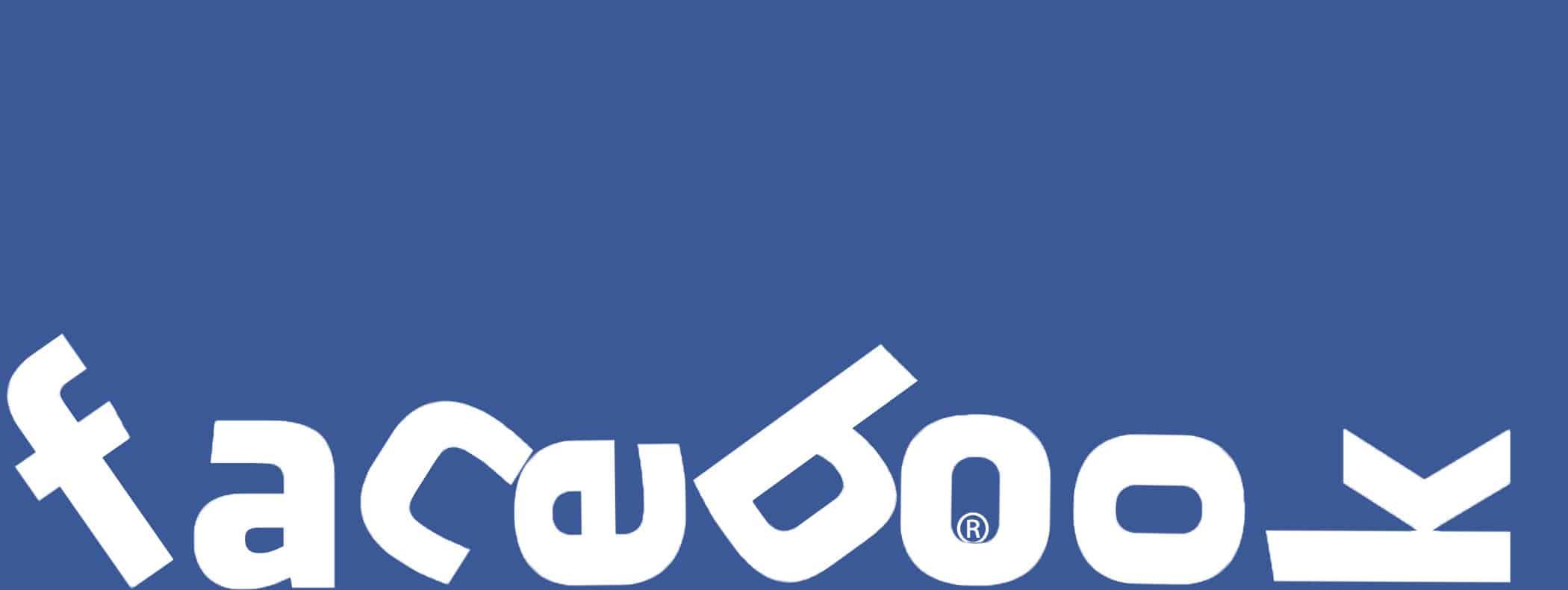 """Un """"problema de configuración"""" fue el dolor de cabeza de Facebook que quizás terminó con la de un empleado."""