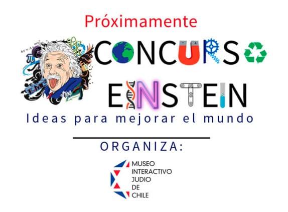 Concurso sobre Albert Einstein