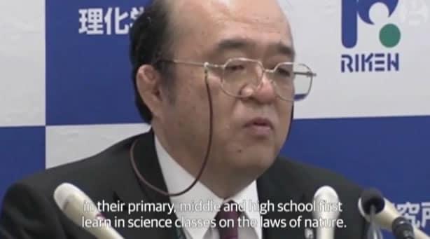 Científicos japoneses celebran la adición de estos nuevos elementos a la tabla.