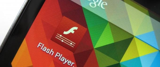 El malware que roba credenciales a bancos simula ser un reproductor Flash.