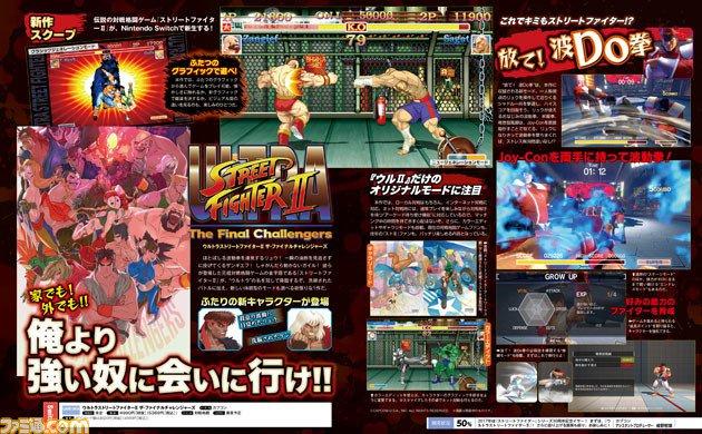 Ultra Street Fighter II: The Final Challengers.