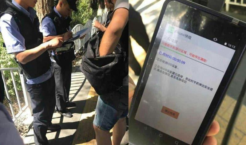 Xinjiang es el nombre de la App espía.