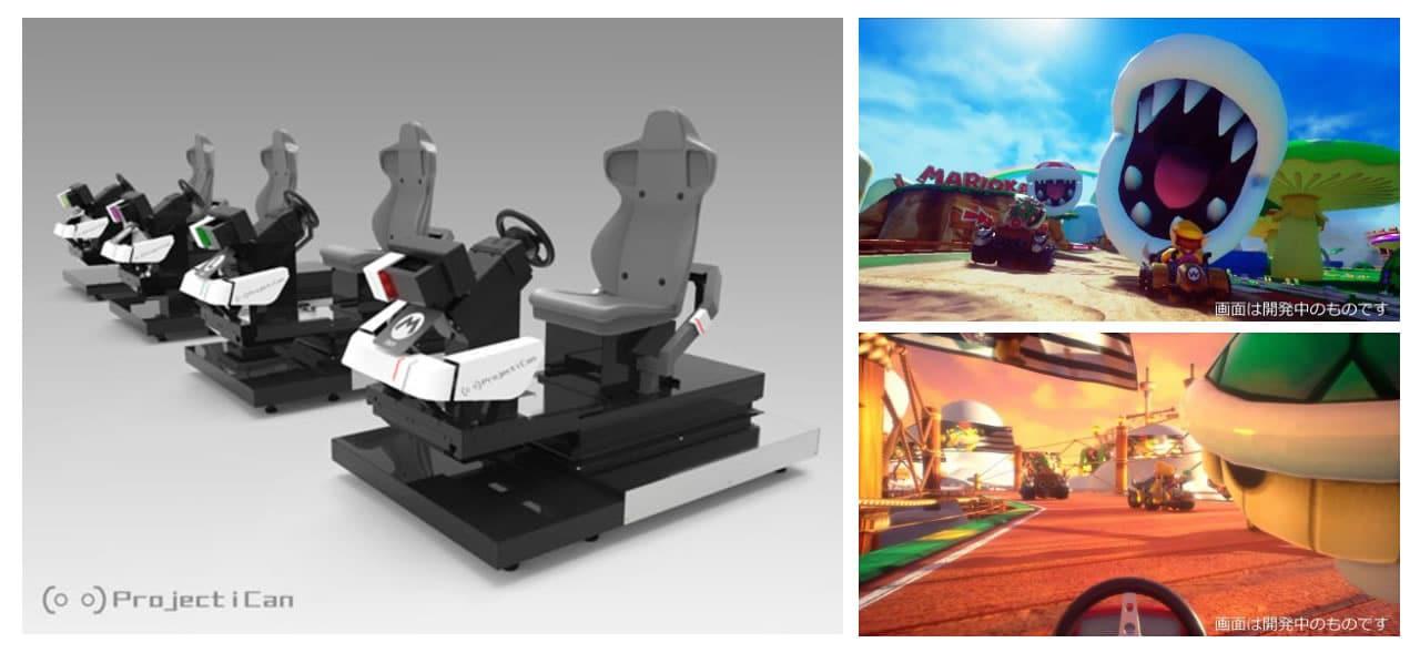 VRZONE SHINJUKU: Mario Kart VR