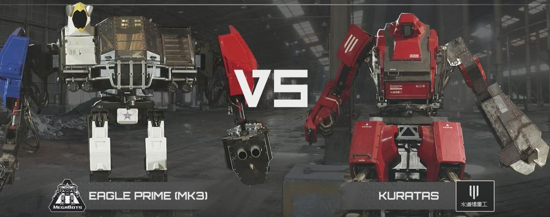 ¿Te perdiste la primera pelea de robots gigantes de la historia? ¡Mírala aquí!