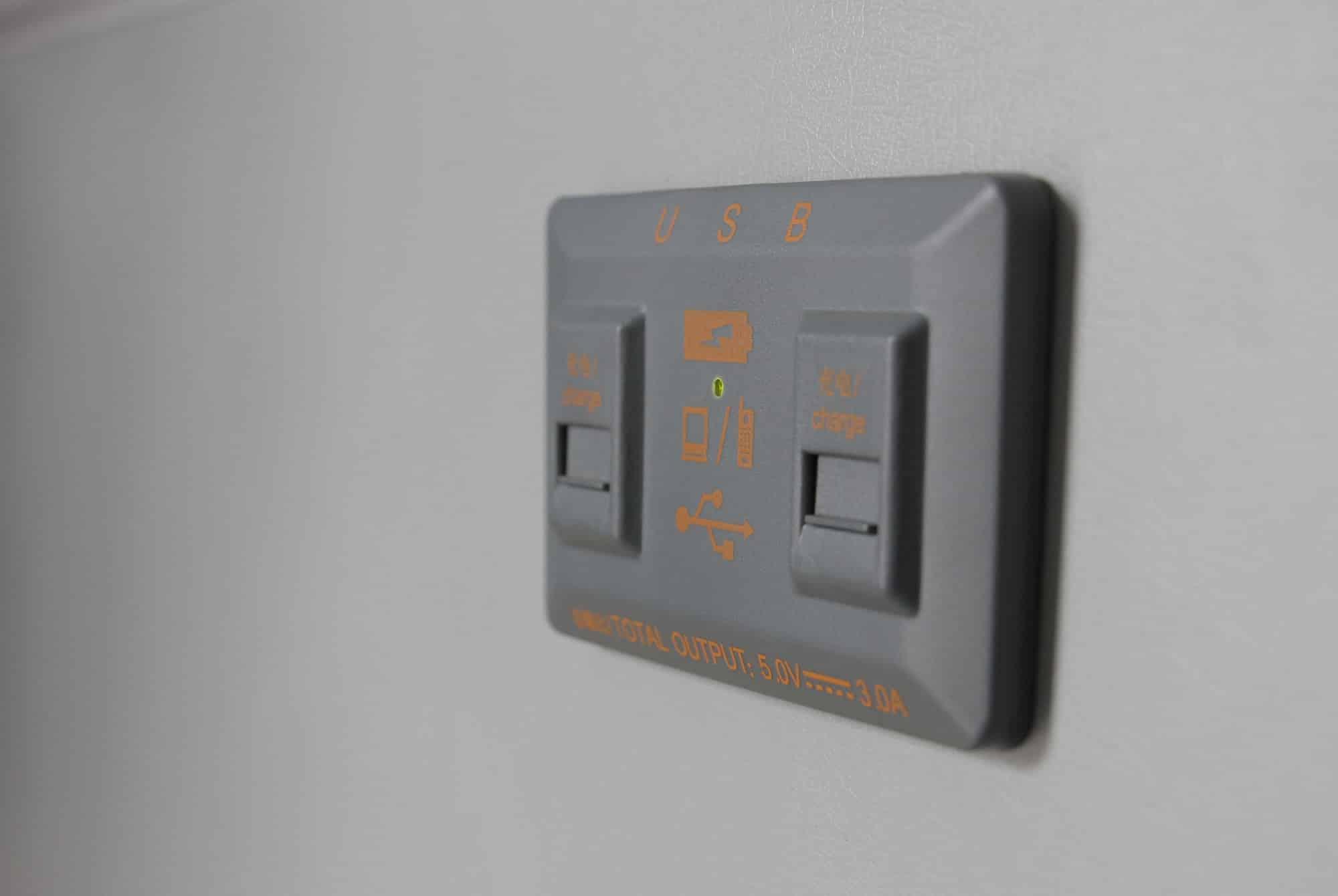 Carga por USB tiene los buses Yutong.