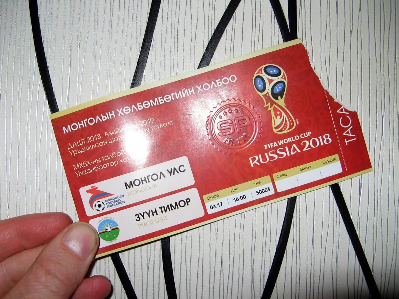 Estafas de la Copa Mundial de Rusia comercializan entradas hasta 10 veces más caras