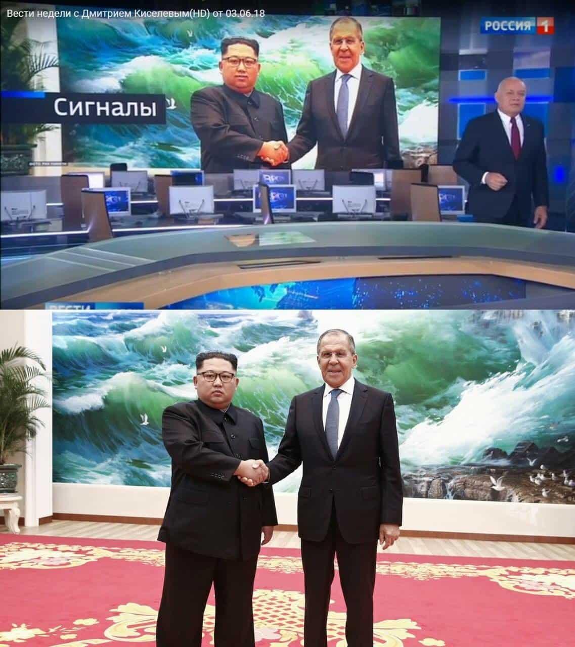 Photoshopearon a Kim Jong-un para que sonriera en la TV rusa