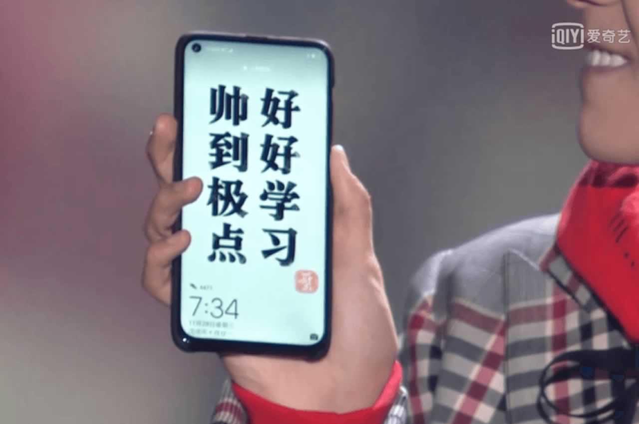Huawei Nova 4: el celular que tiene un hoyo en la pantalla para la cámara