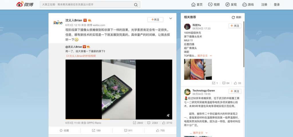 Oppo y Xiaomi son los primeros en mostrar una cámara frontal bajo la pantalla del celular.
