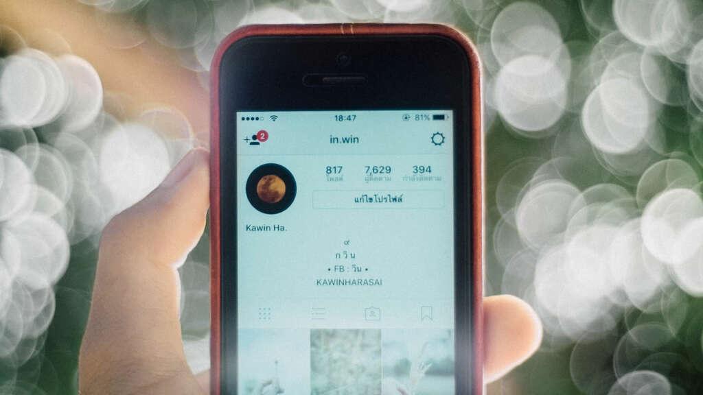 Nueva estafa en Instagram consiste en clonar cuentas y engañar contactos.
