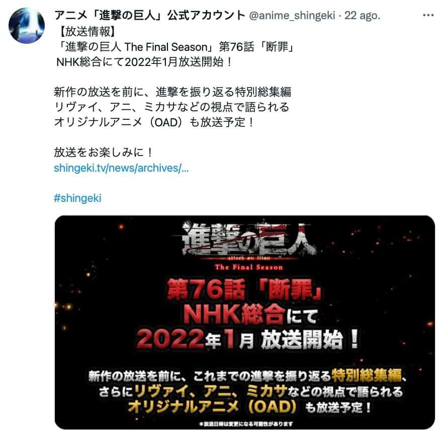 Attack on Titan estreno enero 2022